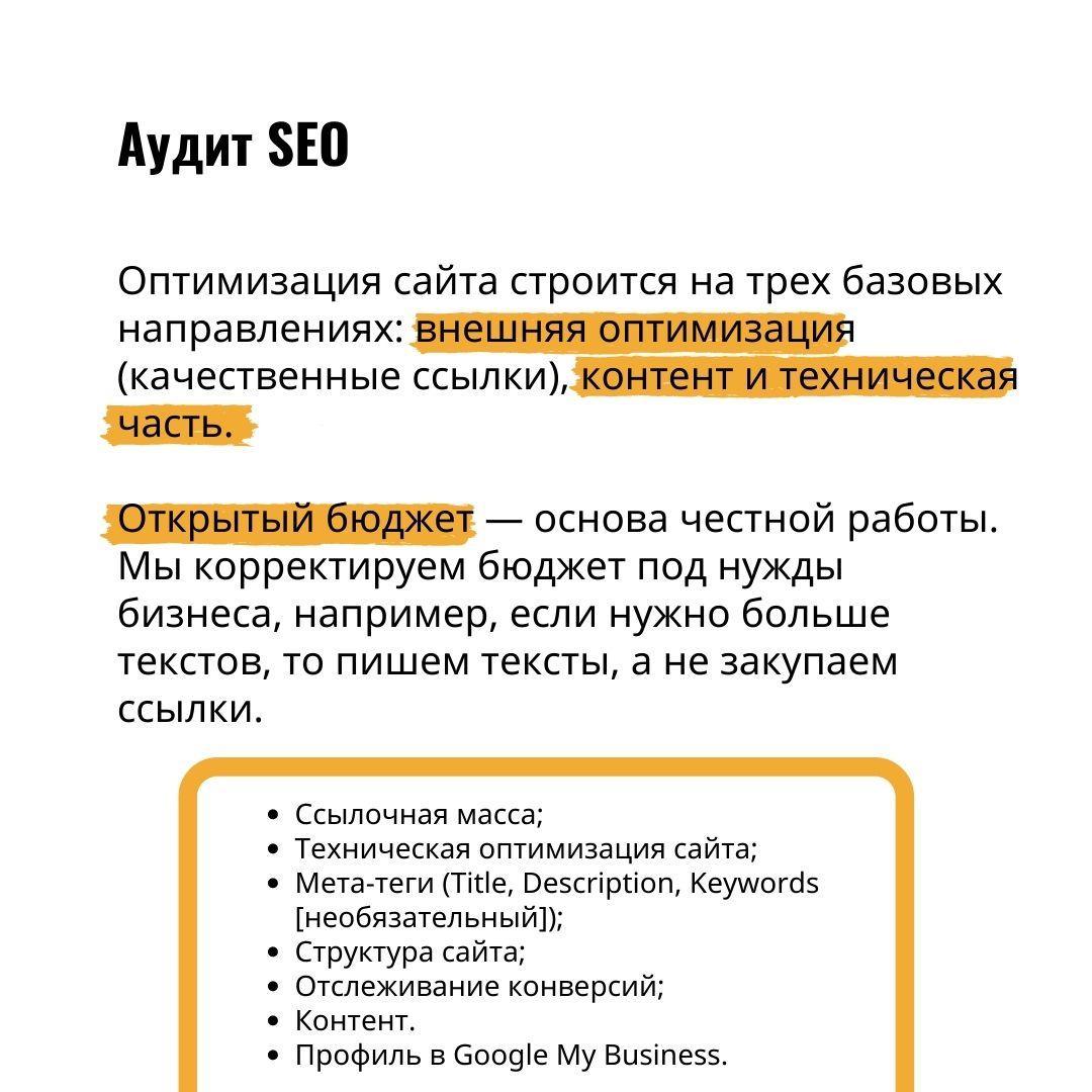 Кейс Lukashuk.pro